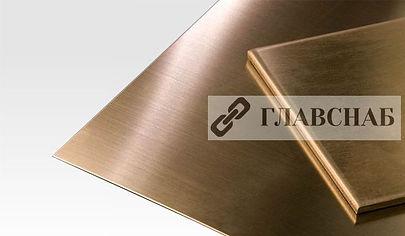 бронза, прокат, полоса, плита, лист, бронзовый прокат, бронза в москве, купить бронзовую полосу