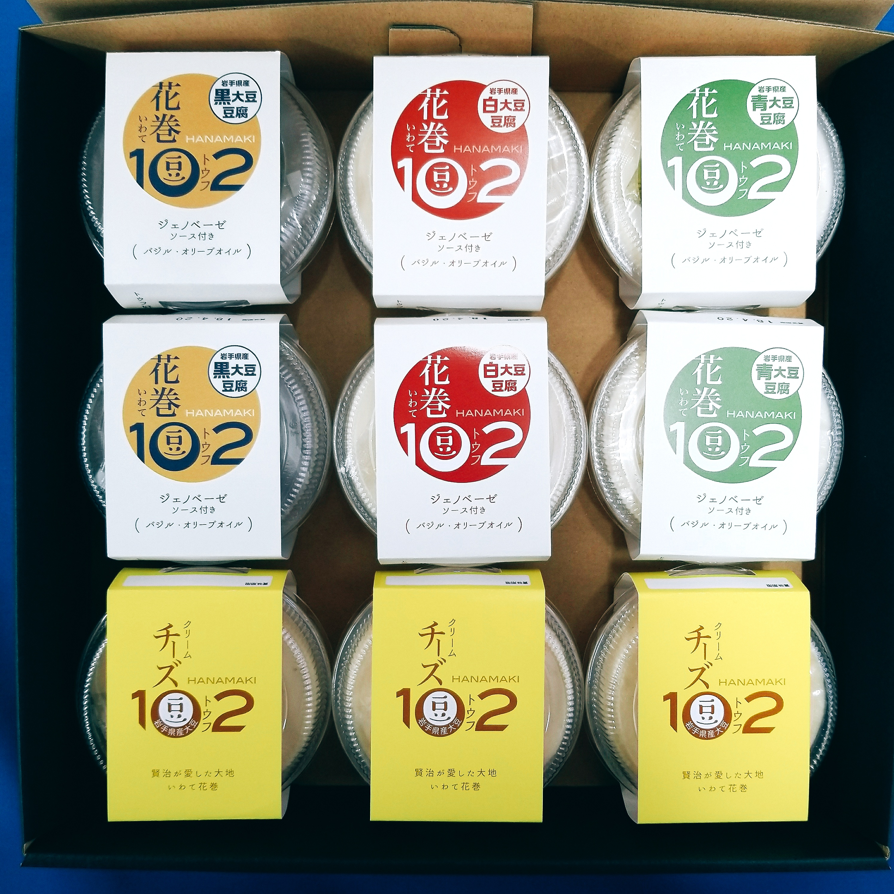 花巻豆腐102詰合せギフト