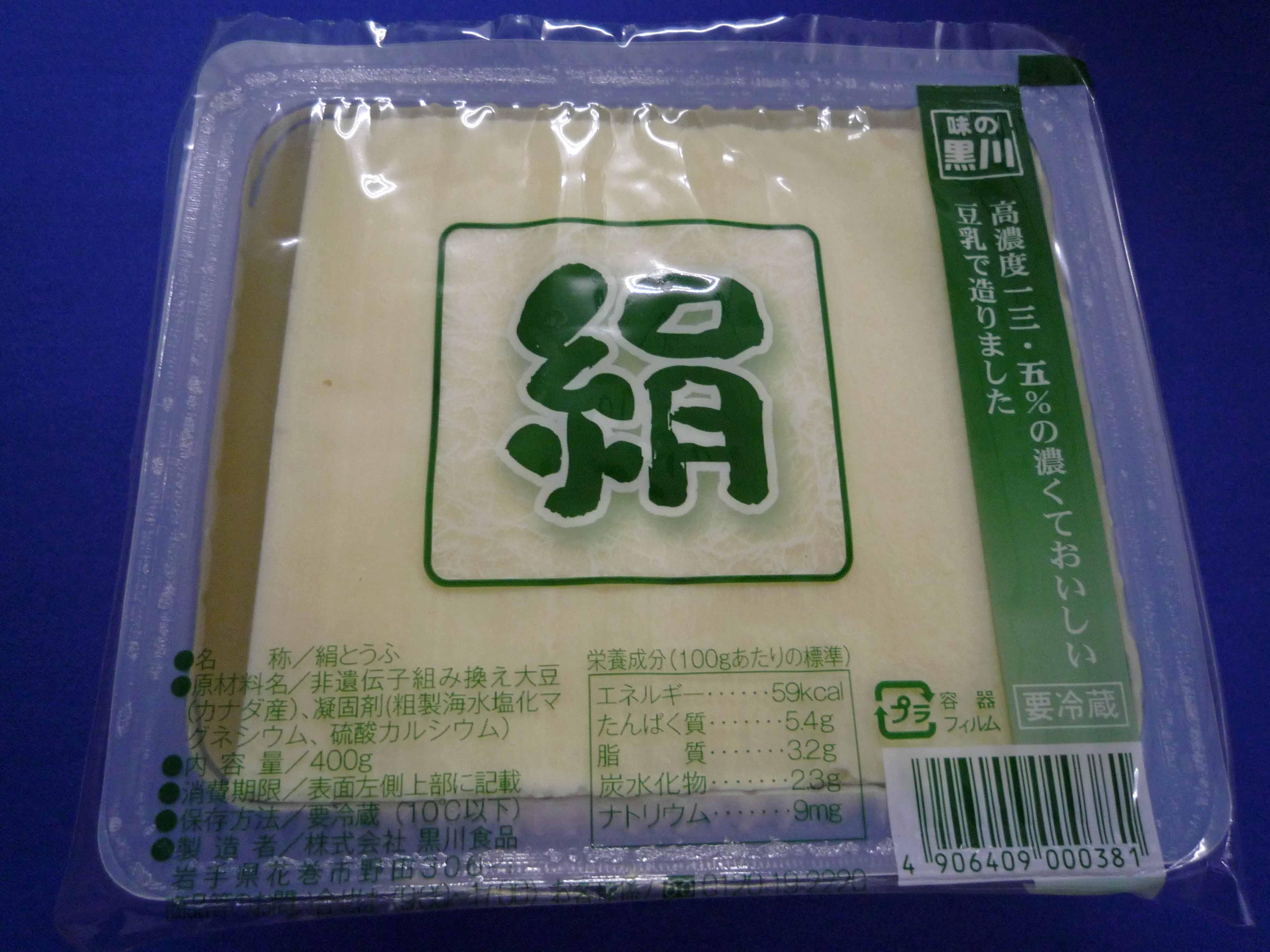 特濃きぬ豆腐