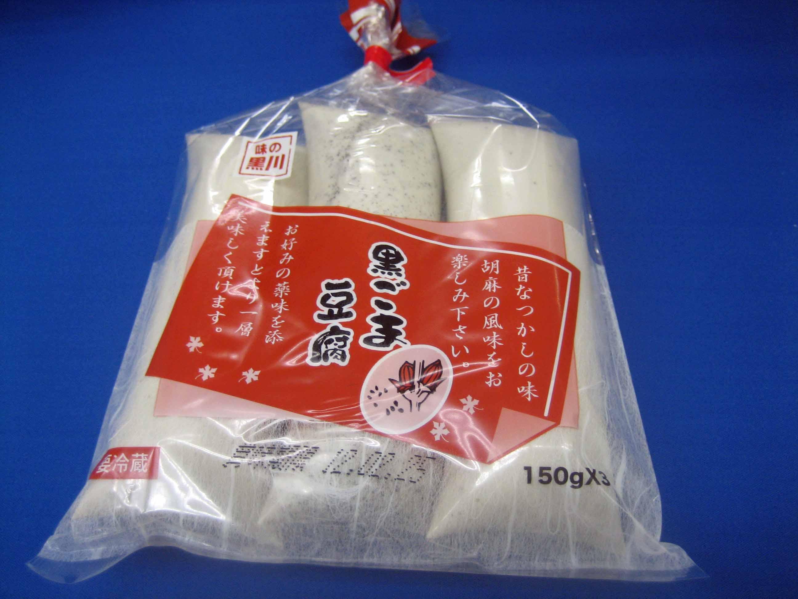 ごま袋豆腐3本入り