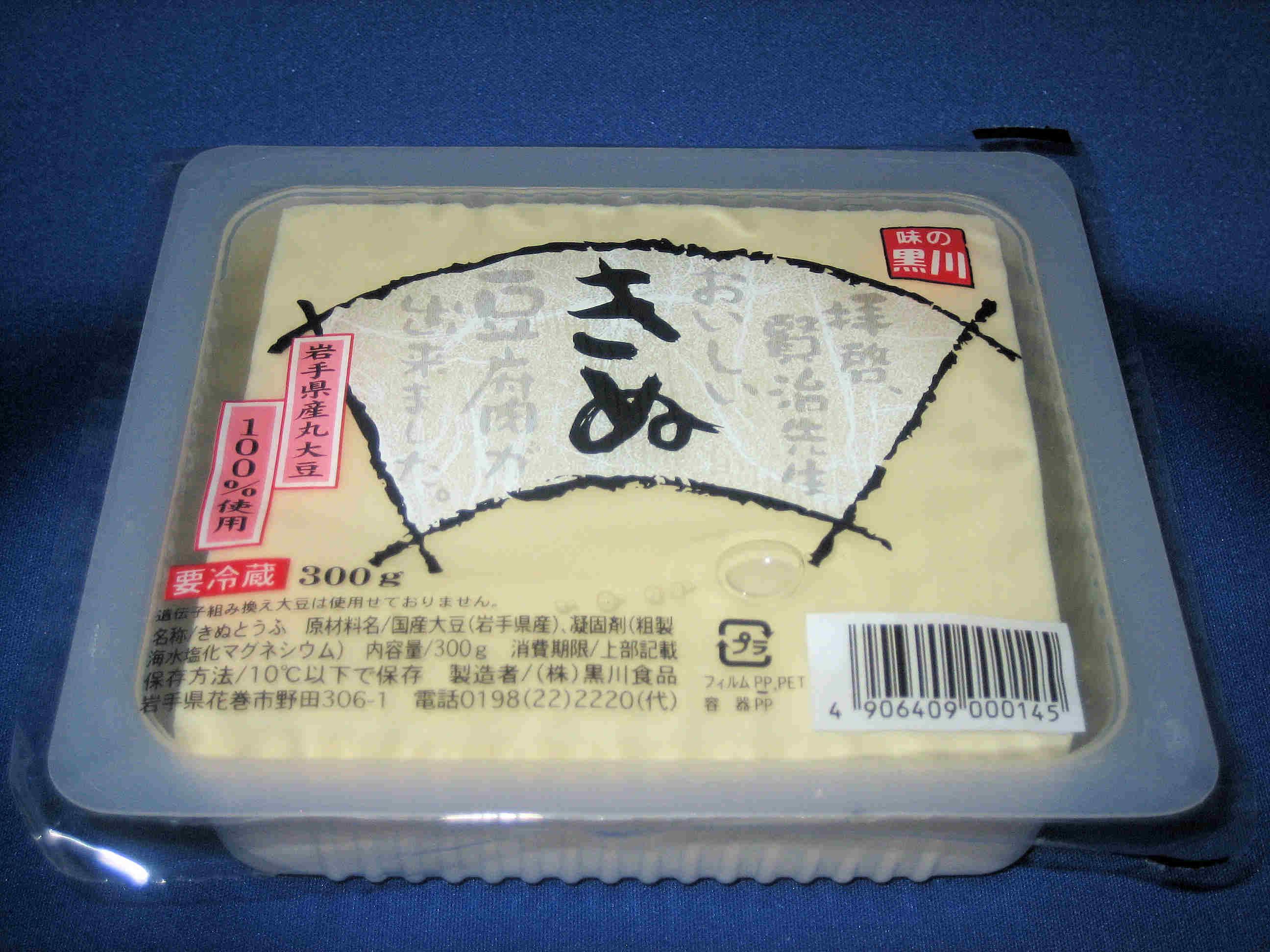 岩手県産きぬ豆腐