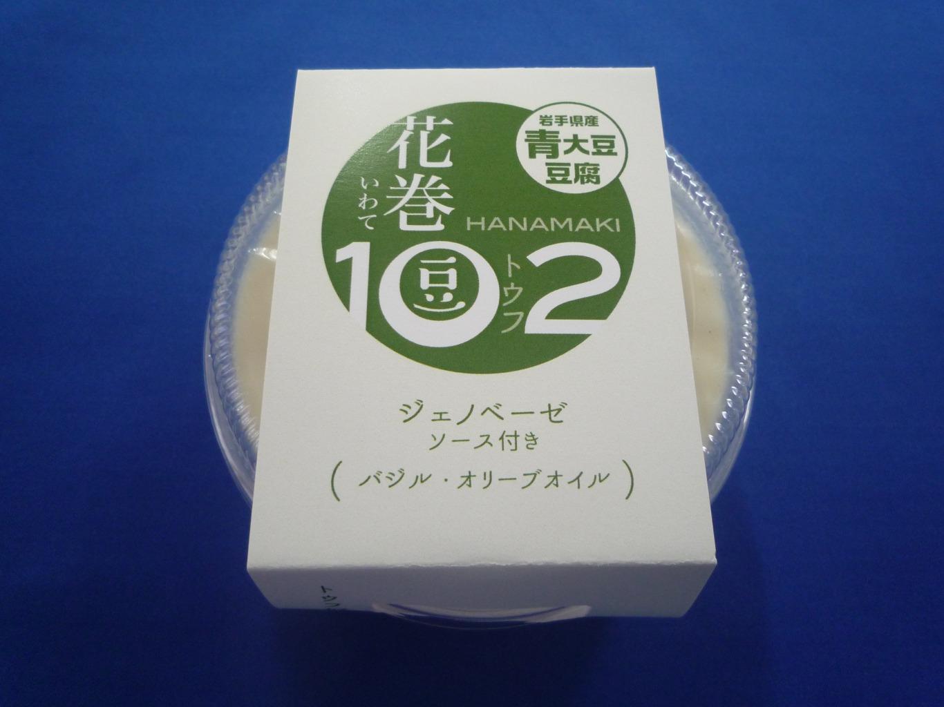花巻豆腐102(青)
