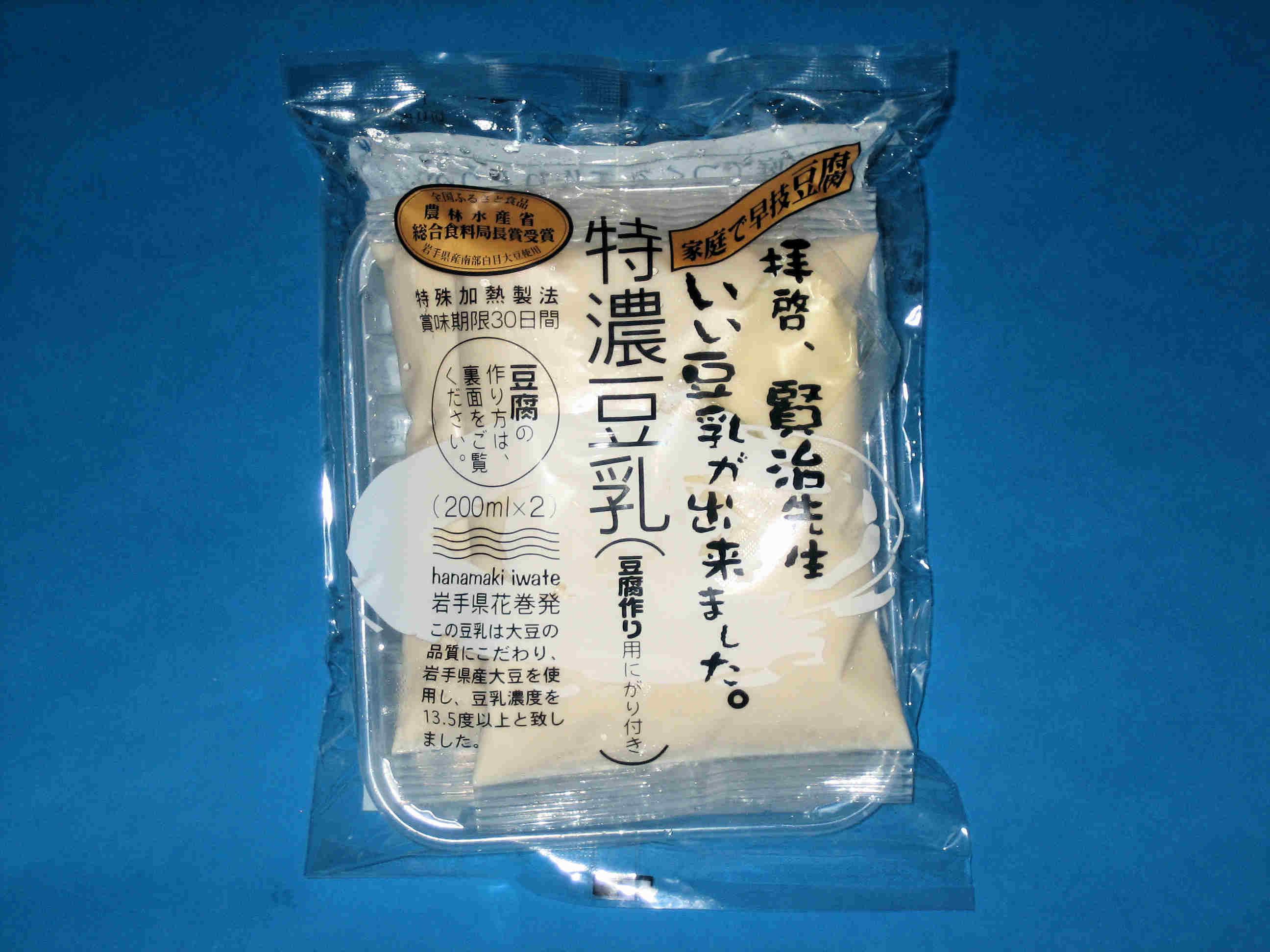 特濃豆乳セット