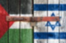 Refugees -- Israeli-Palestinian door.jpg