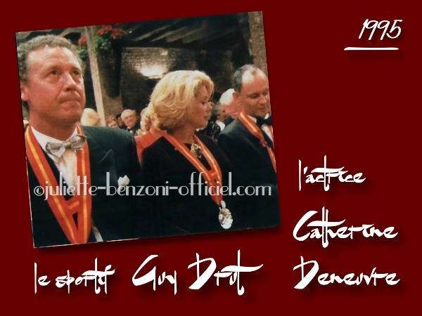 Guy Drut, Catherine Deneuvre