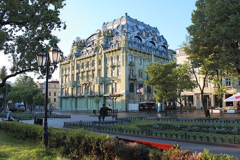 """""""Bolshaya Moskovskaya"""" 5* Hotel"""