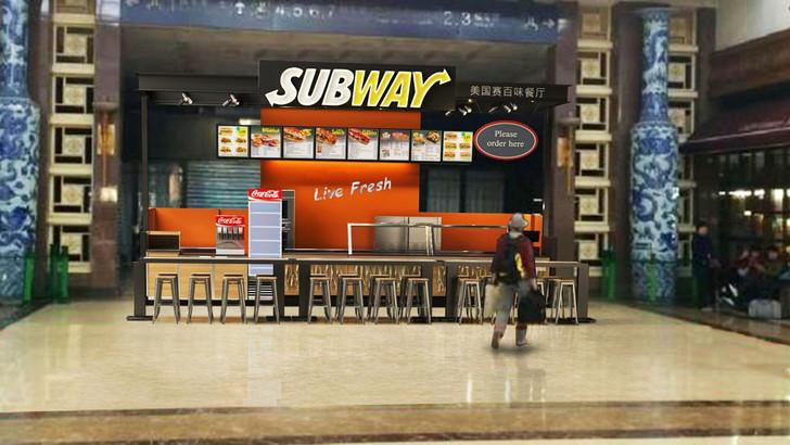SUBWAY fast food store in Beijing railway station