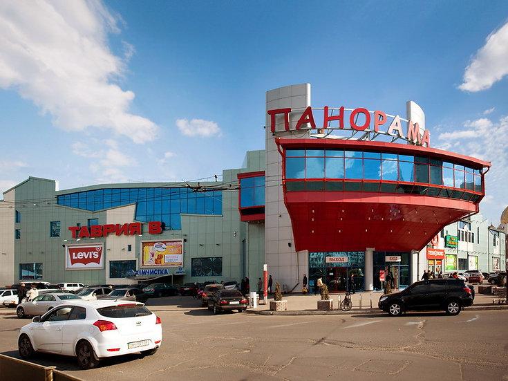 """Panorama"" Shopping Mall"