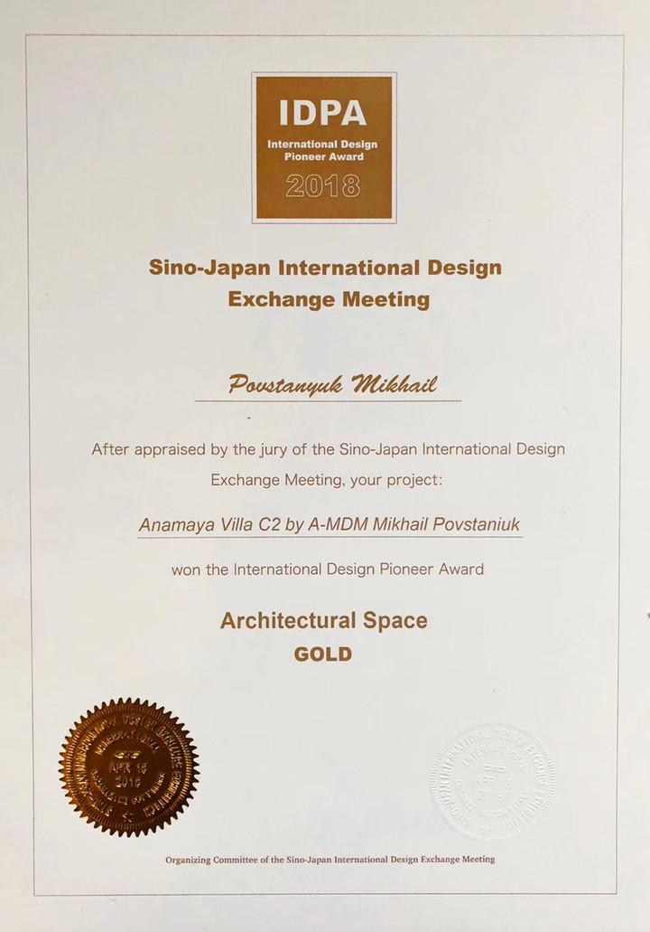 IDPA 2018. Japan, Tokyo. Gold Prize