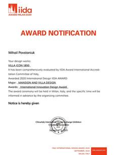 IIDA International Innovation Design Award. Milan, Italy