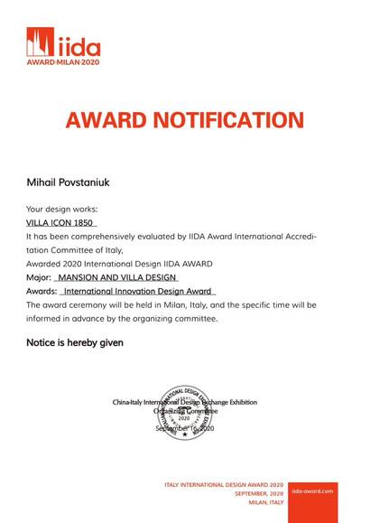 Международная награда IIDA за инновационный дизайн. Милан, Италия