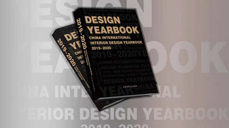 CHINA INTERNATIONAL DESIGN YEARBOOK 2019-2020. VILLA ICON 1850