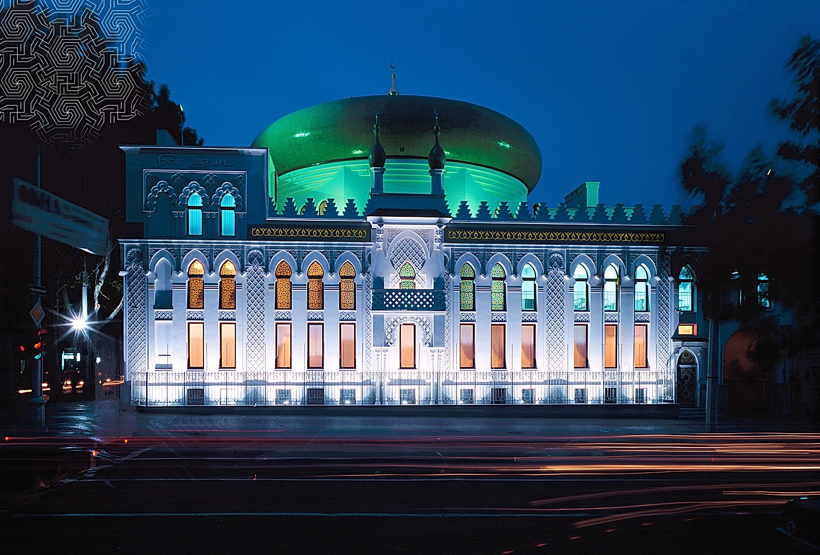 ARABIC CULTURAL CENTER, Odesa