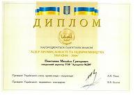 A-MDM AWARDS