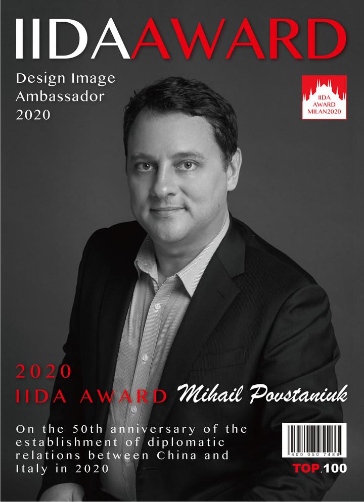 IIDA AWARD 2020 I Innovative Design