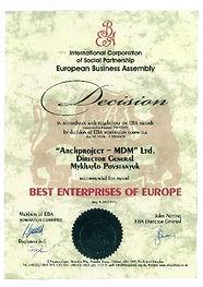 A-MDM AWARD. European Business Assembly