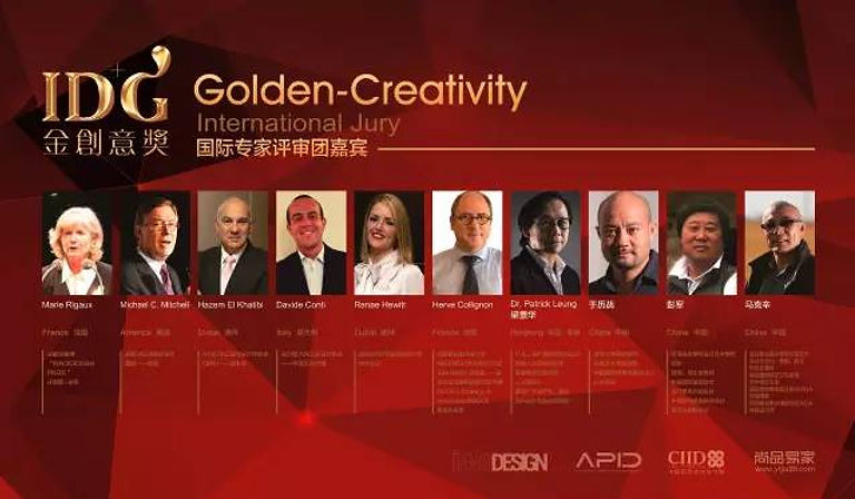 ID+G Golden-Creativity International Jury