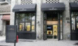 Brand Shop, boutique
