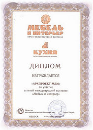 A-MDM AWARDS. Furniture & Interior
