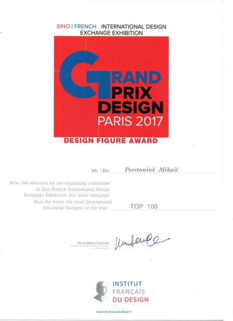 GRAND PRIX DESIGN. PARIS 2017