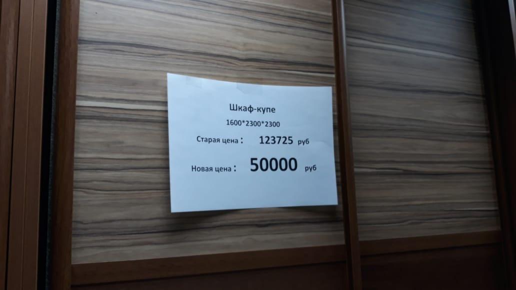 IMG-20200621-WA0009.jpg