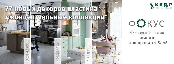 1280x474-banner-fokus-1.jpg