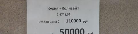 IMG-20200621-WA0011.jpg