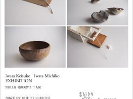 Exhibition 「鹿の舟」Nara