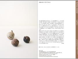 exhibition iwata keisuke at factory zoomer gallery in kanazawa