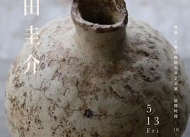 上海展覧会・exhibition at Shanhai