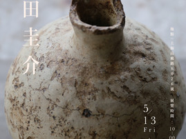 上海展覧会・exhibition at Shanhai