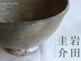 solo exhibition at Taipei 個展案内・小慢