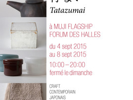 佇まい展at Muji paris