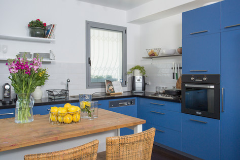 kitchen Ramat Gan