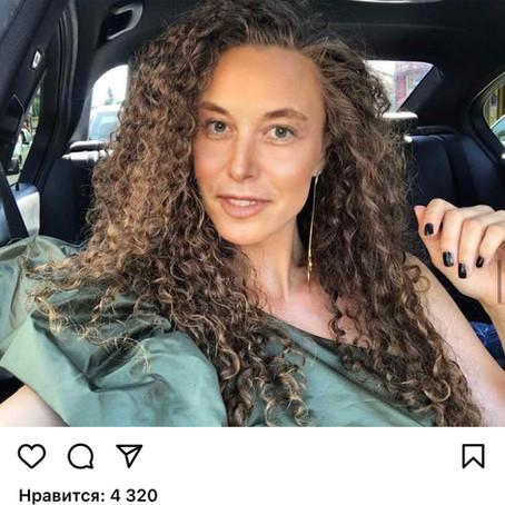 Илона Нейро ТП: Instagram-аккаунт, который ведет нейросеть