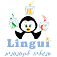 שירים וכיף באנגלית, בואו ללמוד שפה שניה לתינוקות
