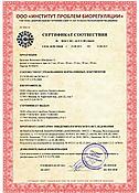 Ростовский Георгий Константинович, Ямсков Игорь Александрович