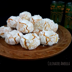 Mlowza, Moroccan almond pastry