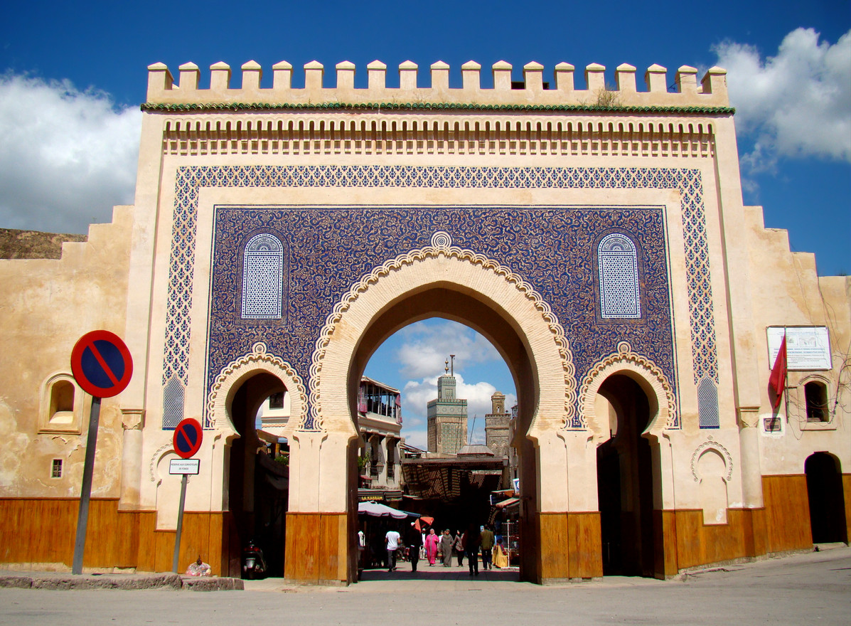 FEZ, a labyrinth surrounded by walls and doors