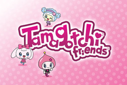 TAMAGOTCHI FRIENDS Package Branding