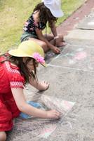117 Chalk Art.jpg