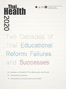 2020-ThaiHealth-EN_thumb.png