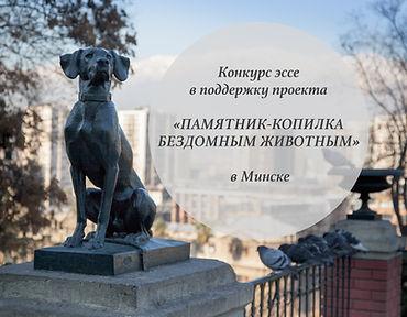 Экофест Пастэрнак