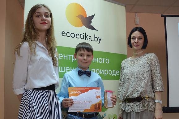 Дмитрий Мартинков, 9 лет, Гомель