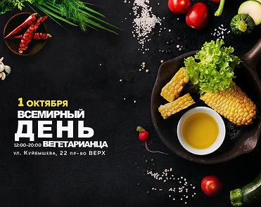 Летні эка-маркет Пастэрнак