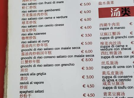 Italy and China - cousins a world apart