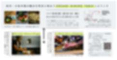 _最新_小鷺島イベントパンフレット草案A4変形_ページ_2.jpg