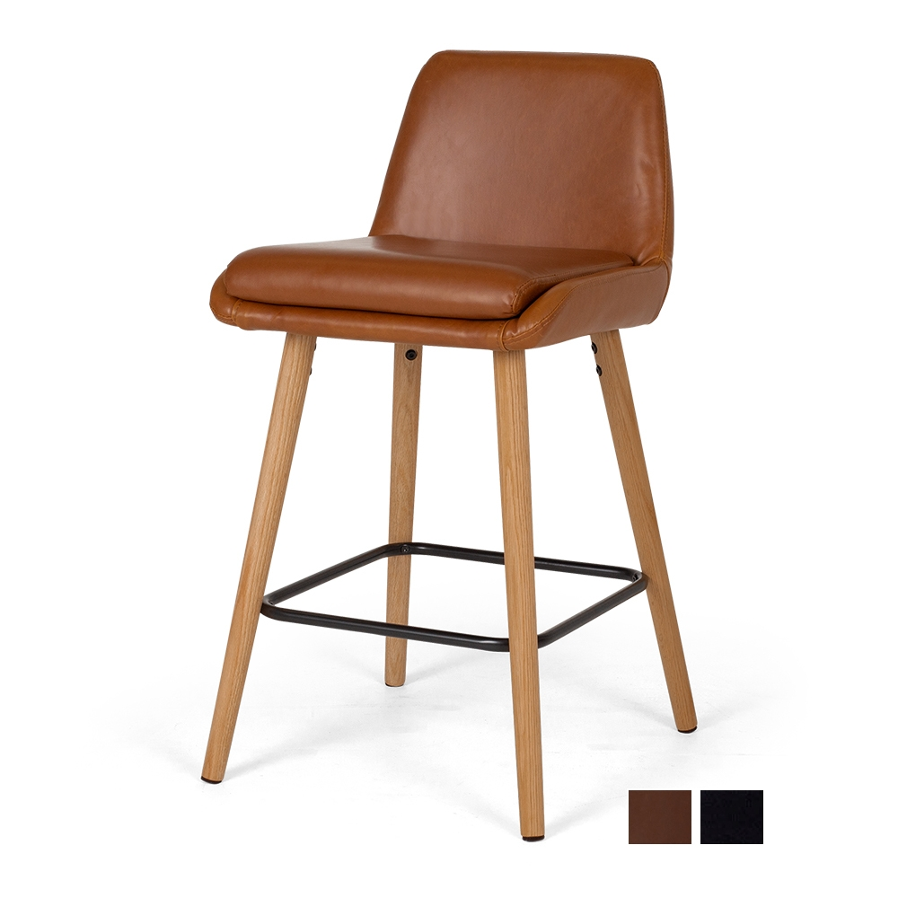 sachi bar stool