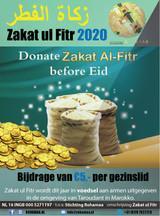Zakat ul Fitr 2020