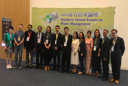WaterLinks Participation: 2018 Southern Taiwan Forum on Water Management